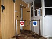 Электромеханические калитки PERCo-WMD-04 в офисе фирмы, Екатеринбург (монтаж – компания Деком Компьютерные системы)